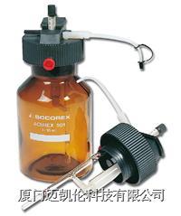 紧凑型瓶口配液器 Acurex