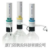 数字式瓶端配液器 Calibrex
