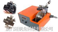 低速金刚石切割机 SYJ-160