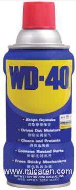 万能防锈润滑剂 WD-40
