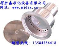 不锈钢洁净地漏 DSX-DN01