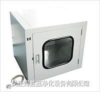 机械连锁传递窗 DSX机械互锁传递窗