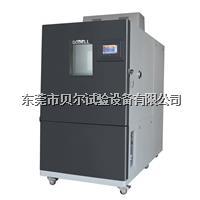 GB31241温度循环实验箱
