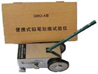 便携式铅笔硬度计 QHQ-A