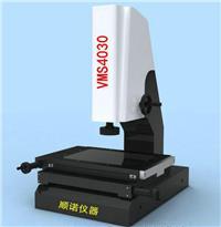 二次元 VMS-2010