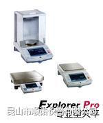 美国奥豪斯Explorer Pro专业型天平 EP