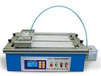 建筑涂料耐洗刷仪 JTX-II
