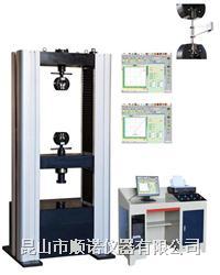 PLC微机控制电子式万能试验机 WDW-10PLC~300PLC