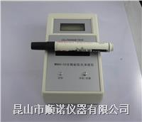 MN60-C2台式小孔曲面光泽度仪 MN60-C2