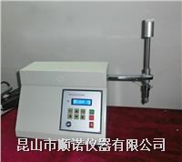 SN-5750線性磨耗試驗機 SN-5750
