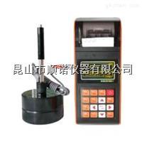里氏硬度計 HL800