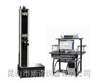 單臂式微機控制電子萬能試驗機 SN   1N-5000N