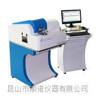 TY-9000型全谱直读光谱仪 TY-9000