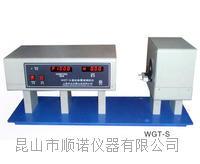 WGT-S透光率雾度测定仪  WGT-S