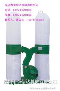 MF9075双桶布袋移动吸尘机