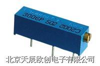3006P电位器 3006P