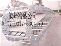 钢铝拖链、复合拖链、并联拖链、全封闭拖链
