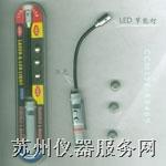 电子检测笔/内窥笔/灯笔/电子笔 broad-NO.1