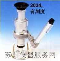 放大镜 2008/2034/2054 20X 40X 60X 100X 150X 200