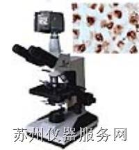 三目生物显微镜 SZ