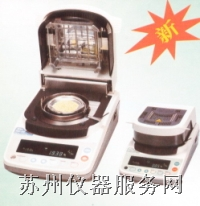 水份快速测定仪 卤素灯热快速水分分析仪-MF-50