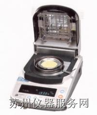 水份快速测定仪 卤素灯热快速水分分析仪-MS-70
