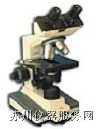 生物显微镜 双目生物显微镜-XSP-6C