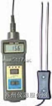 水份快速测定仪 粮食水分仪 MC-7821