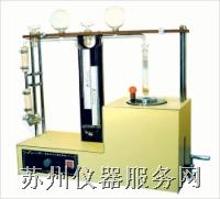 水份快速测定仪 压差法微量水份测定仪-SF-1