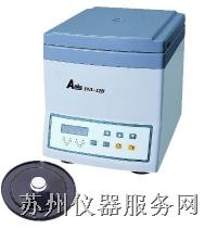离心机 微量血液离心机-TGL-12B-C
