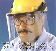 安全帽 V型安全帽/V-a型安全帽/玻璃钢安全帽/带面罩安全帽(防飞溅面罩)/带耳罩安全