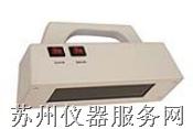 手提式紫外灯  BD-TN100