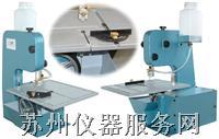 金刚石带锯切割机  BD-KJ3000