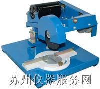 微型切割机  BD-WQG2