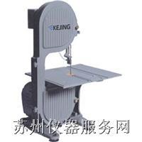 微型金刚石带锯切割机  BD-BS100