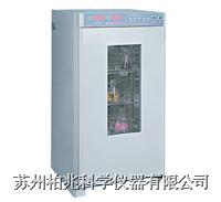 霉菌培养箱(可控湿度) MJX-250C(**)