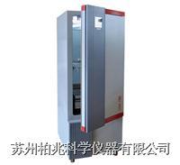 霉菌培养箱(可控湿度升级型) BMJ-250C(**)