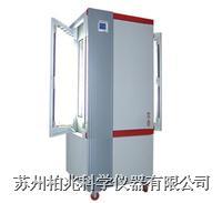 人工气候箱  BIC-400(**)