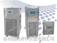 冠亚(LNEYA) SUNDI -50℃ ~ 250℃制冷加热控温系统 SUNDI -50℃ ~ 250℃