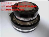 EUPEC晶闸管T1189N16TOF、T1189N18TOF、T1209N12TOF、T1209N14TOF