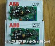 ABB直流调速器电源板 SDCS-POW-4