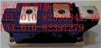 EUPEC可控硅TZ430N20KOF TZ430N20KOF