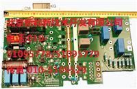 ABB驱动板:RINT-5512C RINT-5521C RINT-5513C RINT-5514C RINT-5512C
