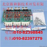 FS225R12KE3/AGDR-71C ABB IGBT+驱动板!