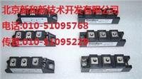 MDD310-12N1 IXYS二极管 MDD310-12N1