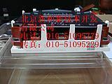 SEMiX553GD128D 西门康IGBT SEMiX553GD128D