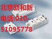 英飞凌模块BSM200GB60DLC BSM200GB60DLC