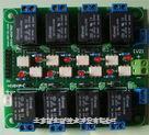 驱动器光耦驱动GTR|EXB840/EXB841价格 EXB841