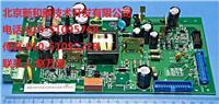 ACS550驱动板:OINT4130C OINT4130C