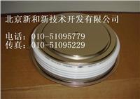 英国西玛N1547NS160 N1547NS200产品价格,图片,厂家 N1547NS160 N1547NS200